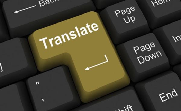 Software Penerjemah
