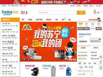 daftar penguasa pasar e-commerce Cina.3