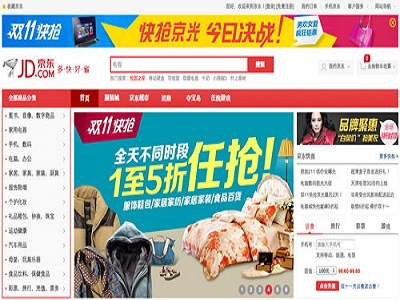 pertumbuhan e-commerce Cina bisa tumbuh pesat